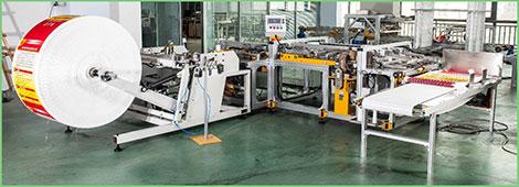 编织袋切缝机厂家